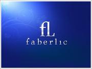 Компания  Фаберлик